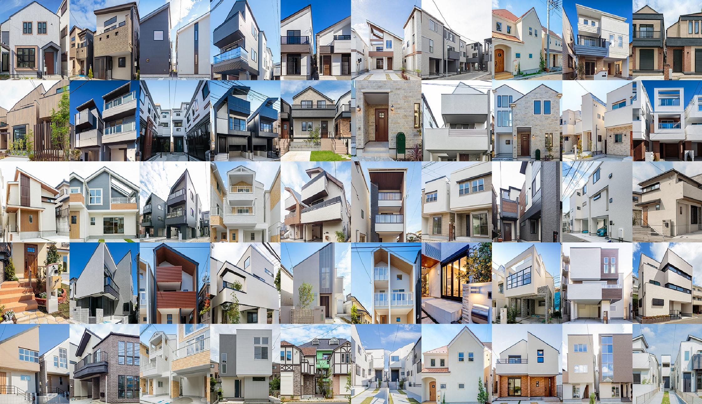 同じ家はつくらない。街に敷地に合わせた家を。
