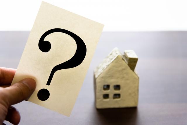 【事前予約制★土地探し相談会★】理想の家が建てられる土地を探そう!